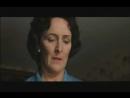 Гарри Поттер и философский камень/Harry Potter and the Sorcerers Stone 2001 Вырезанная сцена «Яичница»