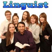 Логотип Учим языки! Linguist