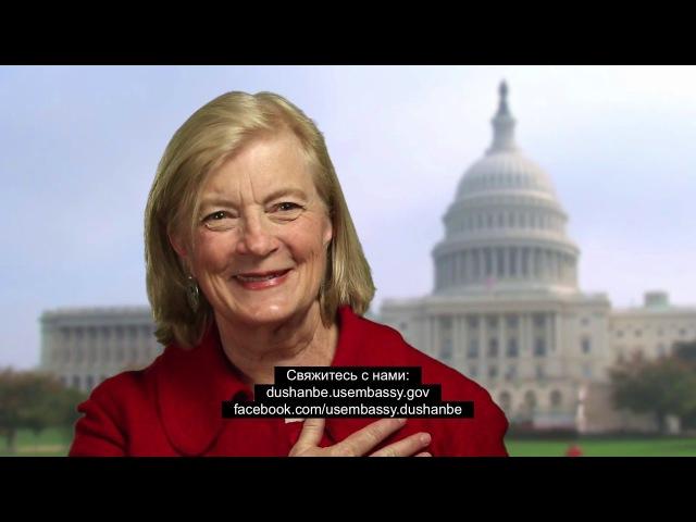 Знакомьтесь Посол США в Таджикистане г жа Элизабет Миллард