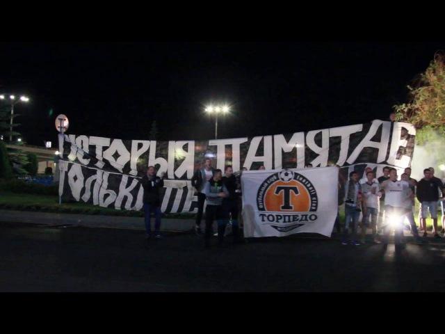 Болельщики Торпедо Жодино встречают свою команду после матча в Дебрецене