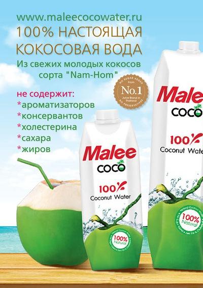 Линии розлива жидкостей в Владимире - сравнить цены и купить