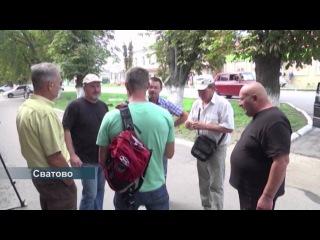 В Сватово военкомат формирует отряд местной самообороны