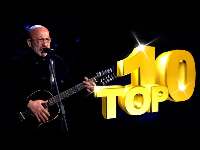 Александр Розенбаум Лучшие песни TOP 10