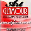 Art Glamour курсы маникюра визажа Житомир