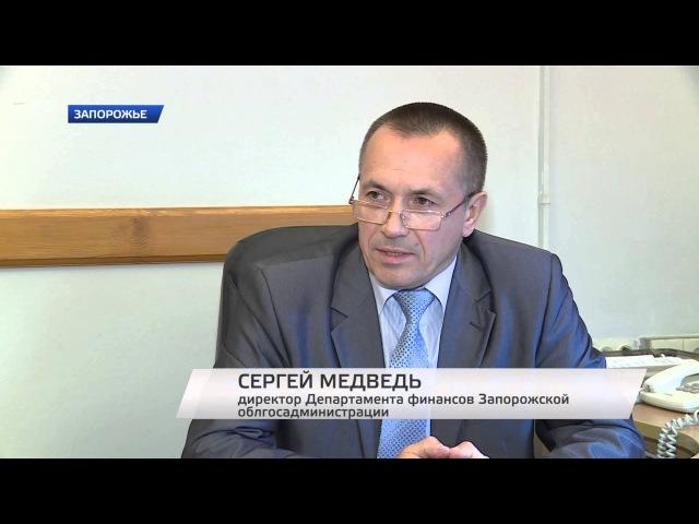 У Запорізькій області збільшилися обсяги освітньої та медичної субвенції