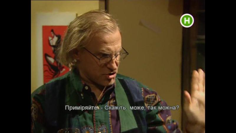 Сериал ГИБДД и т д серия29