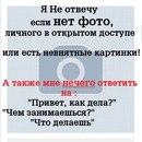 Фотоальбом Екатерины Непомню