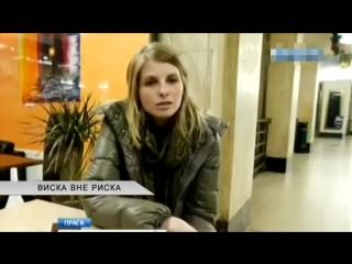 Порновидео представляет прошлое украинской шалуньи виски. (wiska / виска)