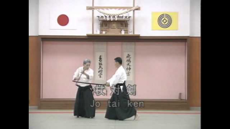 Nishio Aikido Vol 5 Yokomenuchi