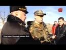 Видео ПН_ Разговор российских военных с жителями Крыма (1)