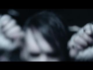 Marlyn Manson - No reflection
