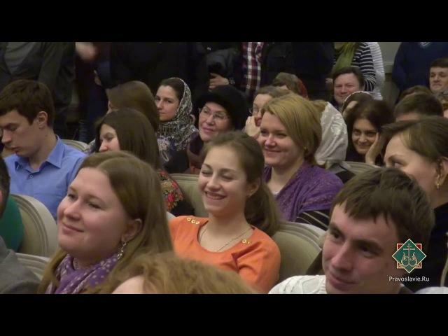 О хорошей жене Протоиерей Андрей Ткачёв
