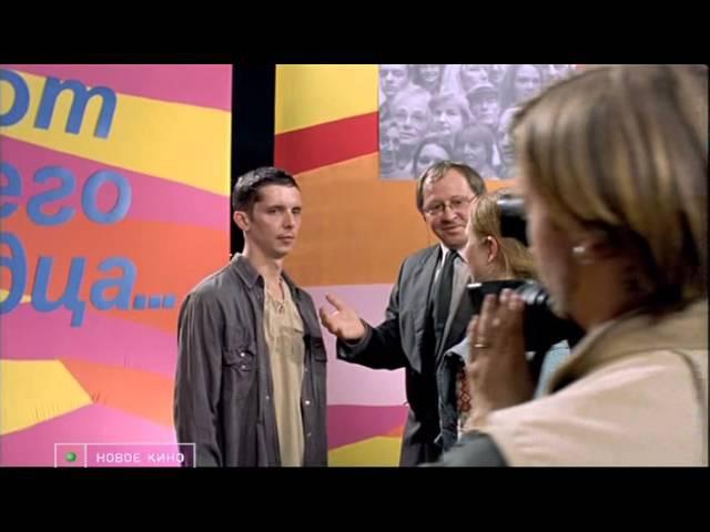 Кружение в пределах кольцевой, (Город счастья) 2006, Рамиль Салахутдинов, Драма