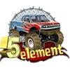 5 элемент джиперы