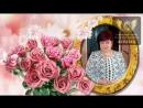 Видео из фотографий в подарок на День рождения Мамы