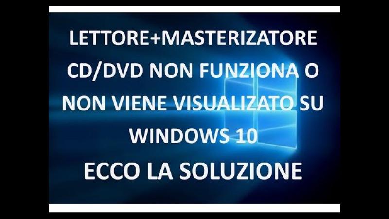 Lettore Masterizzatore CD DVD non FUNZIONA su Windows 10