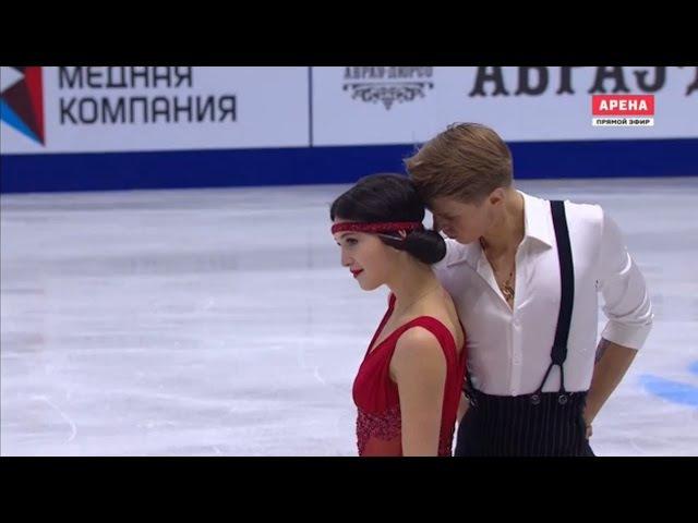Vasilisa DAVANKOVA Anton SHIBNEV SD ― Russian Nationals 2017