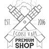 Egoist Vape Shop | Вейп Шоп Киев