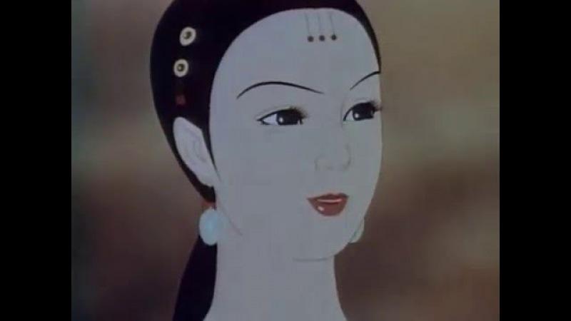 Принц Ходон и принцесса Ранран КНДР 1989 г русский дубляж Северо Корейский мультфильм
