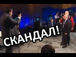 Скандал в эфире Шустер LIVE! Саакашвили vs Червоненко!
