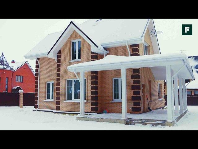 Почти кирпичный дом по проекту Обитель ангелов FORUMHOUSE