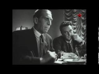 Ночной патруль  (1957).  Ползиков прозябает.