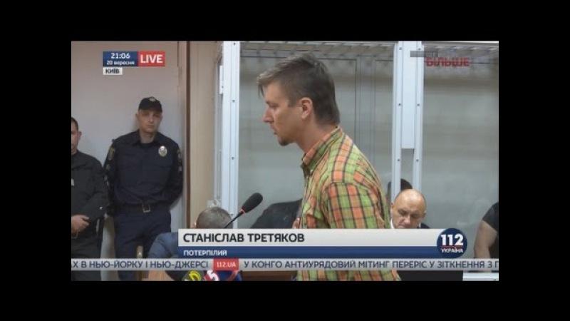 Более пяти часов суд доправшивал потерпевших по делу экс-беркутовцев в Киеве