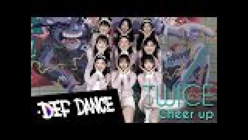 "TWICE 트와이스 ""CHEER UP Dance Cover 데프댄스스쿨 수강생 월평가 최신가요 방송댄스 defdance kpop cover 4"