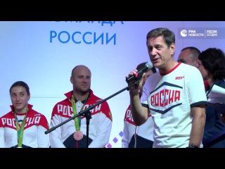 Церемония чествования российских медалистов Олимпиады в Рио