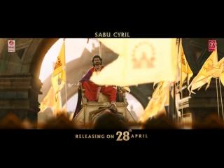 Baahubali 2 -The Conclusion Bale Bale Bale Video Teaser  Prabhas,Anushka Shetty,Rana,Tamannaah
