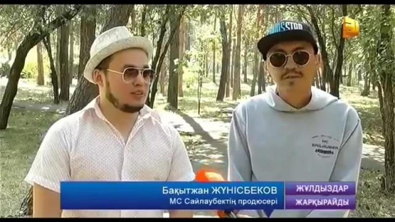 Баян Есентаева неге өкпелі 2016 HD