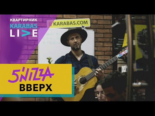 5 nizza Вверх Квартирник Karabas Live 01.03.2017