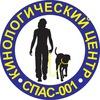 Дрессировка собак   Зоогостиница   Новосибирск