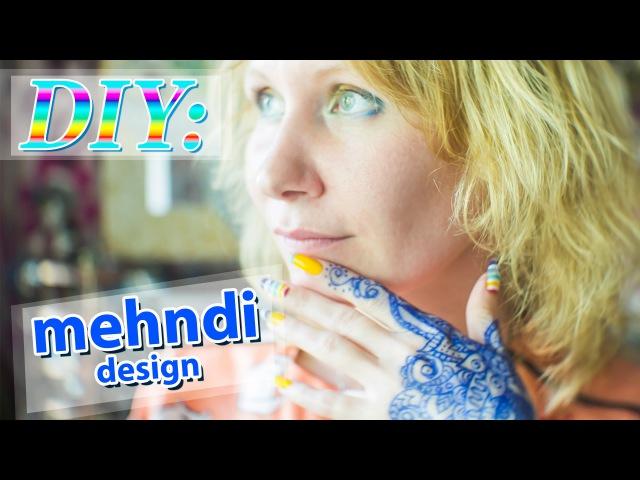 DIY mehndi design Мехенди Обзор краски для мехенди Golecha