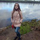 Фотоальбом Кристины Белоусовой