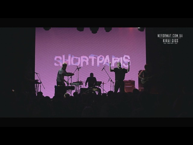 Shortparis - 6 - Любовь - Live@Atlas [27.05.2017] Icecream Fest