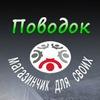 povodok-mvs.ru