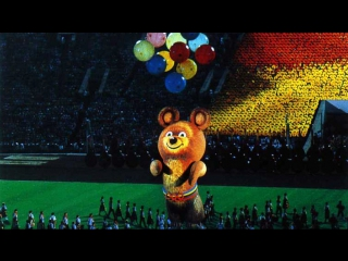 XXII Летние Олимпийские игры в Москве (Олимпиада-80) - Церемония закрытия / 1980 / Центральное Телевидение