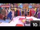 Новое японское шоу «Угадай жену» побило все рекорды по рейтингам в мире - Видео Dailymotion