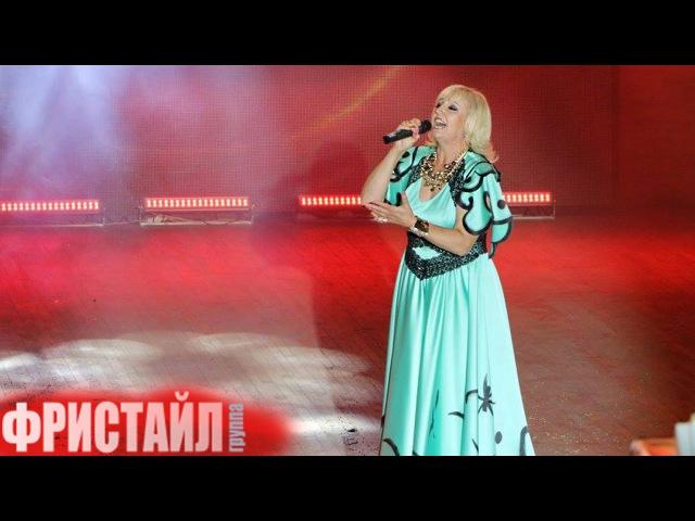 Фристайл Нина Кирсо Капелька Live