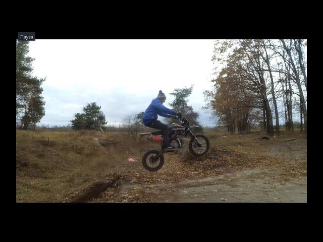 Betonka ride or die