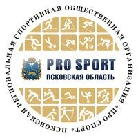 Логотип PRO SPORT Псковская область