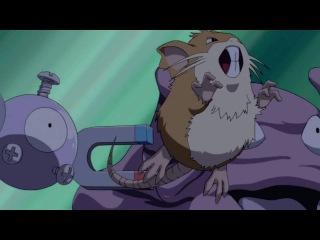 Pokemon Generations | Покемон: Поколения  Серия четвёртая: Озеро ярости
