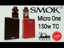 Smok R150 TC Micro One 150 Kit - Mike Vapes