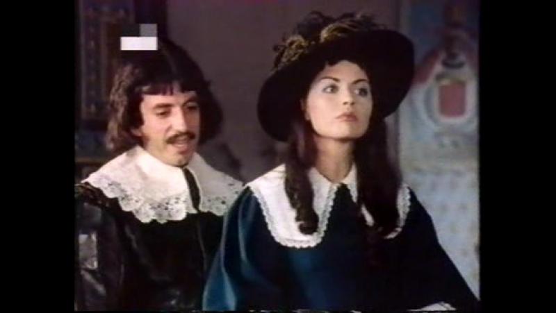 Прекрасные господа из Буа Доре часть 4 1976 Ces beaux messieurs de Bois Dore part 4 1976