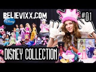 Моя коллекция кукол Disney Store (Дисней Стор) dolls collection #1 более 30 вещей от Disneyland 2016