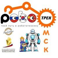 Логотип Роботрек - Омск