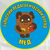 """Логотип Студенческий педагогический отряд """"Мёд"""""""