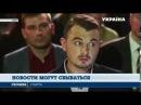 Украинская комедия «Инфоголик» вышла в прокат