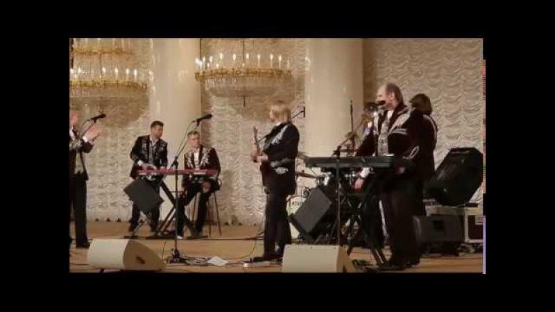 Песняры - Концерт в Колонном зале Дома Союзов (Москва 2016)